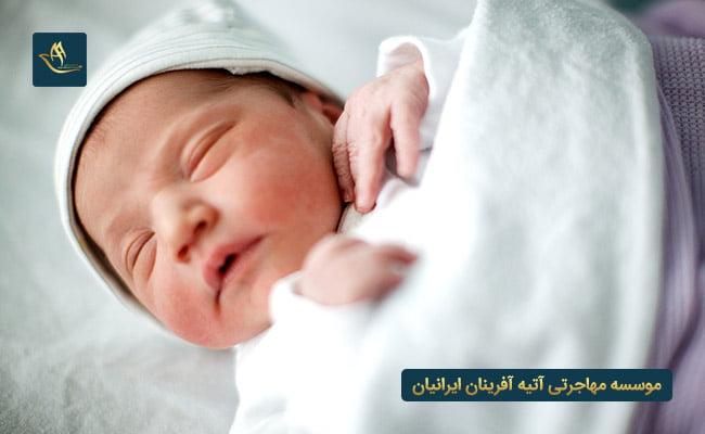 مهاجرت به ایتالیا از طریق تولد | اخذ تابعیت و اقامت از طریق تولد در ایتالیا | مهاجرت به ایتالیا از طریق تولد فرزند