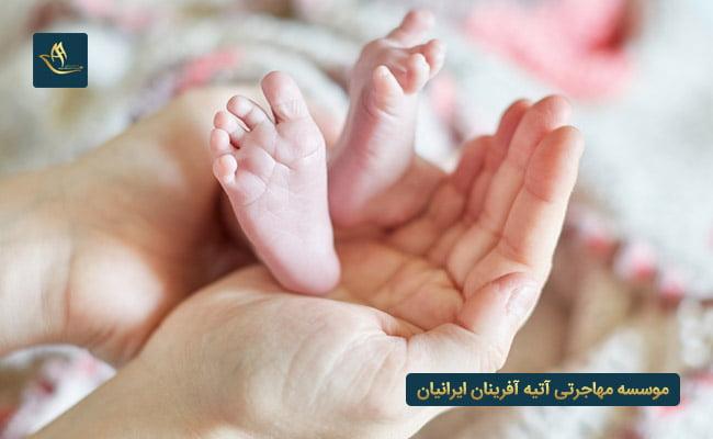 اخذ تابعیت از طریق تولد در کشور سوئد | شرایط اقامت از طریق تولد فرزند در سوئد | تابعیت کشور سوئد از طریق تولد فرزند
