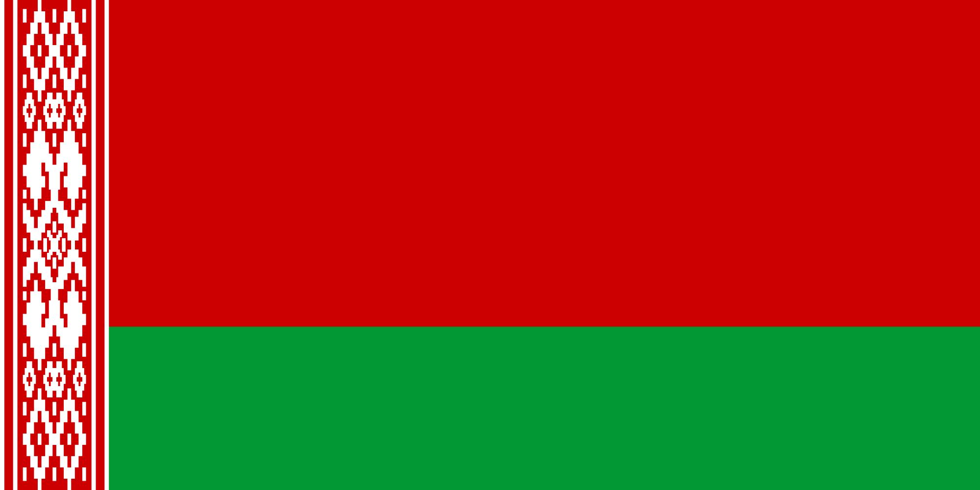 کشور بلاروس