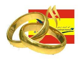 اقامت در اسپانیا از طریق ازدواج