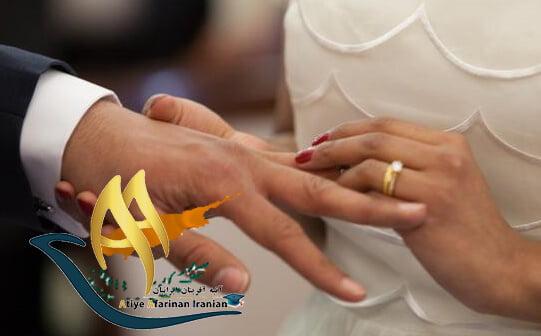 مهاجرت به قبرس از طریق ازدواج