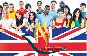 تحصیل در انگلستان | تحصیل در انگلیس