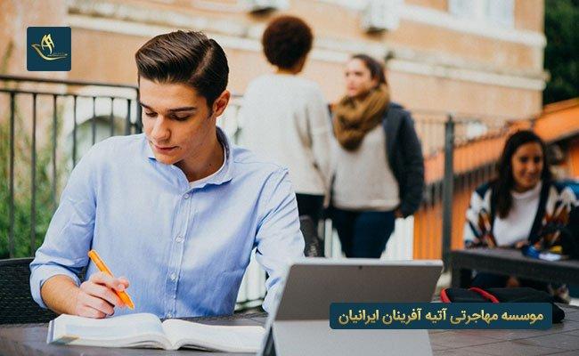 صفر تا صد تحصیل در یونان | اعزام دانشجو و تحصیل در یونان | مهاجرت به یونان | تحصیل رایگان در یونان