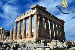 آتن یونان