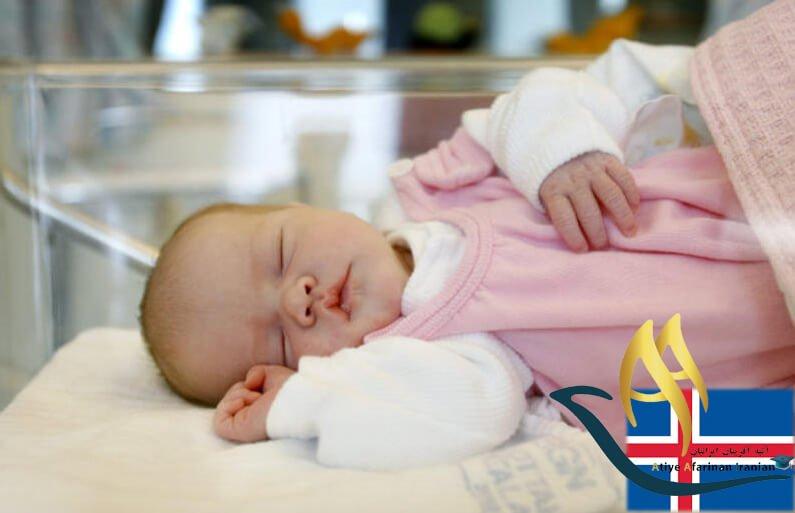 تولد فرزند در ایسلند