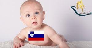 اقامت از طریق تولد فرزند در کشور اسلوونی