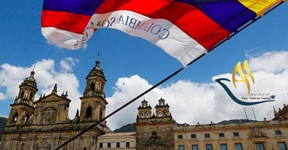 اطلاعات کشور کلمبیا
