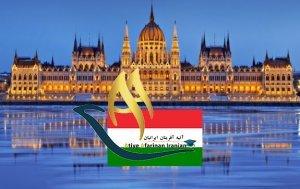شرایط و هزینه زندگی در مجارستان