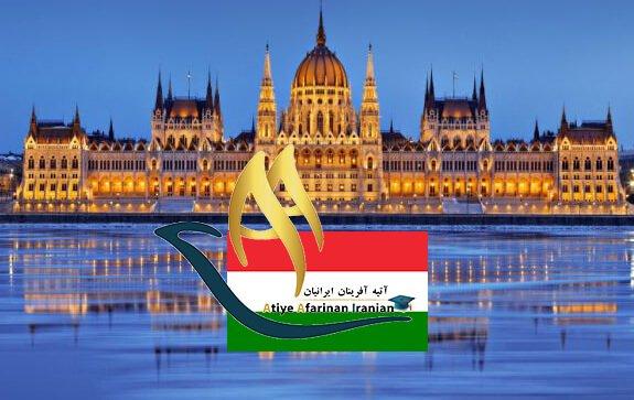 اطلاعات کشور مجارستان