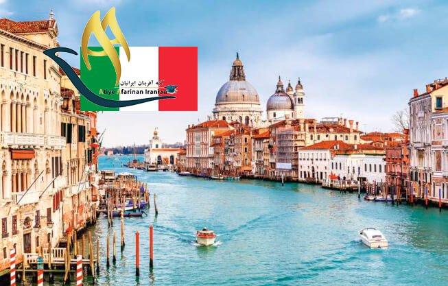 شرایط تحصیل و زندگی در ایتالیا