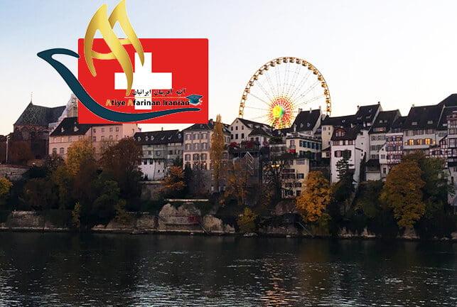 اطلاعات کشور سوئیس
