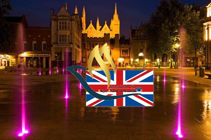 شرایط تحصیل و زندگی در انگلیس