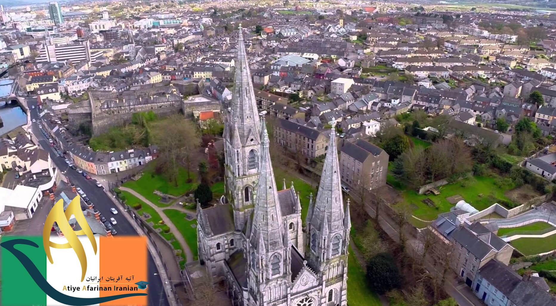 اطلاعات کشور ایرلند