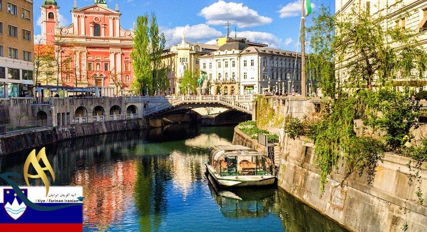 شرایط و هزینه زندگی در اسلوونی