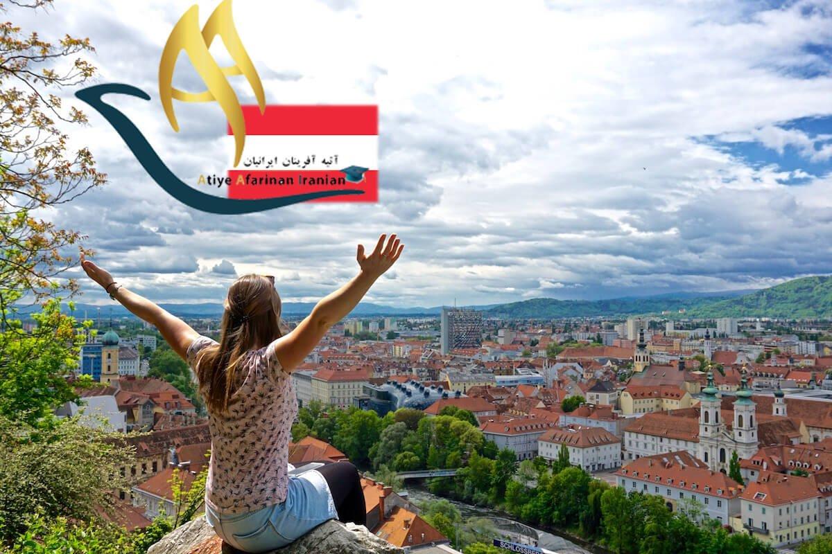 شرایط و هزینه زندگی در اتریش