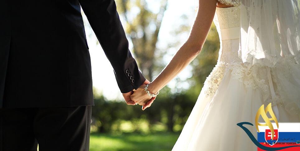 ازدواج در اسلواکی