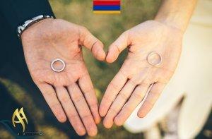 مهاجرت به ارمنستان از طریق ازدواج