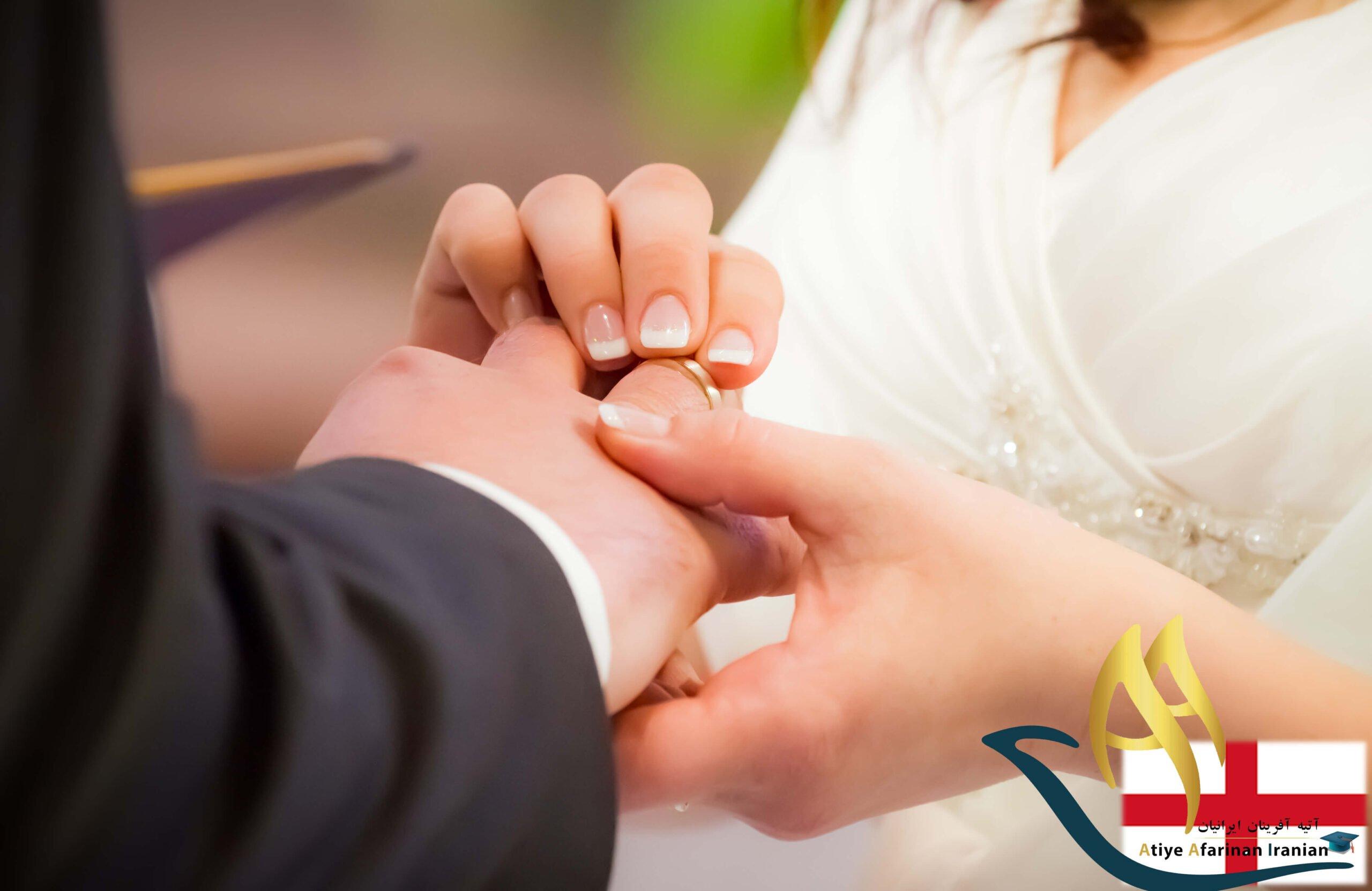 مهاجرت به انگلیس از طریق ازدواج