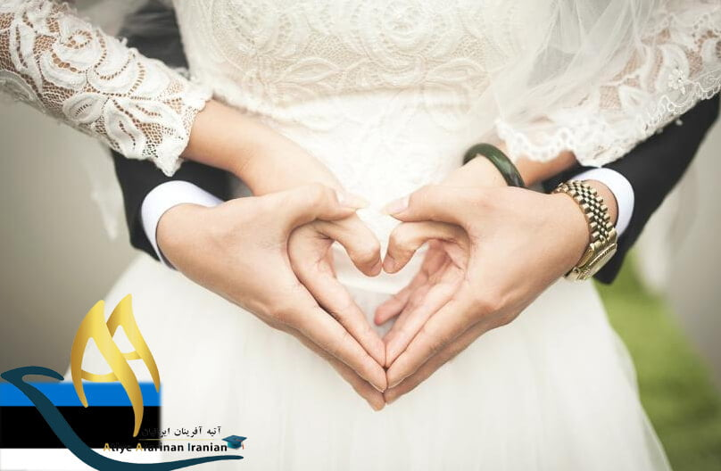 مهاجرت به استونی از طریق ازدواج