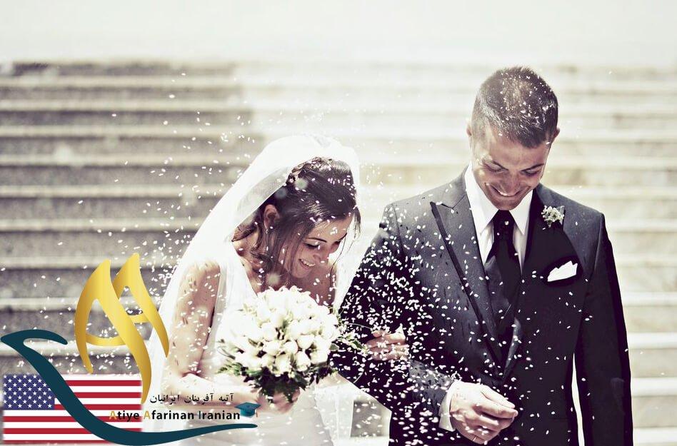 ازدواج در آمریکا