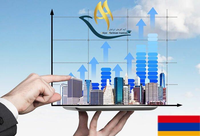 مهاجرت به ارمنستان از طریق سرمایه گذاری