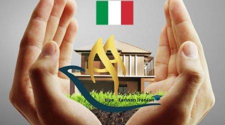 سرمایه گذاری در ایتالیا