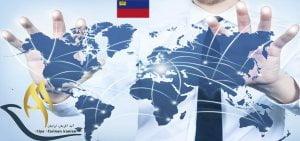 مهاجرت به لیختن اشتاین از طریق سرمایه گذاری