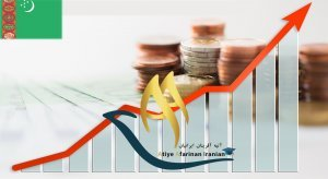 سرمایه گذاری در ترکمنستان
