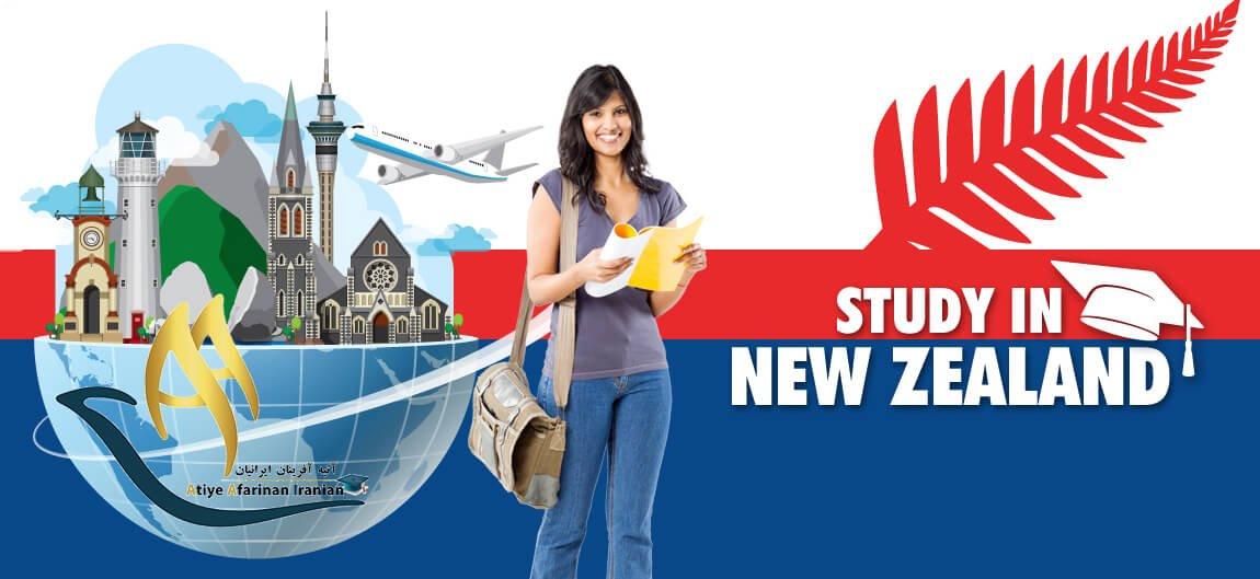 اطلاعات کشور نیوزلند