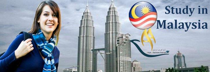 اطلاعات کشور مالزی