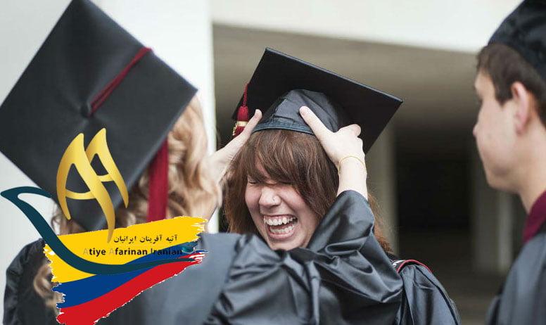 تحصیل در کلمبیا