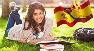 تحصیل در دانشگاه های اسپانیا