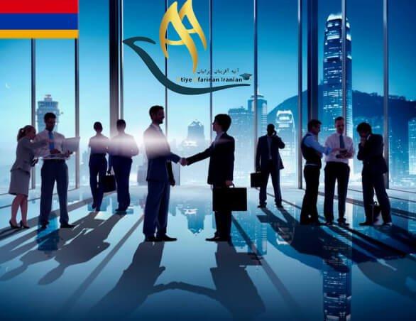 ویزای کاری ارمنستان