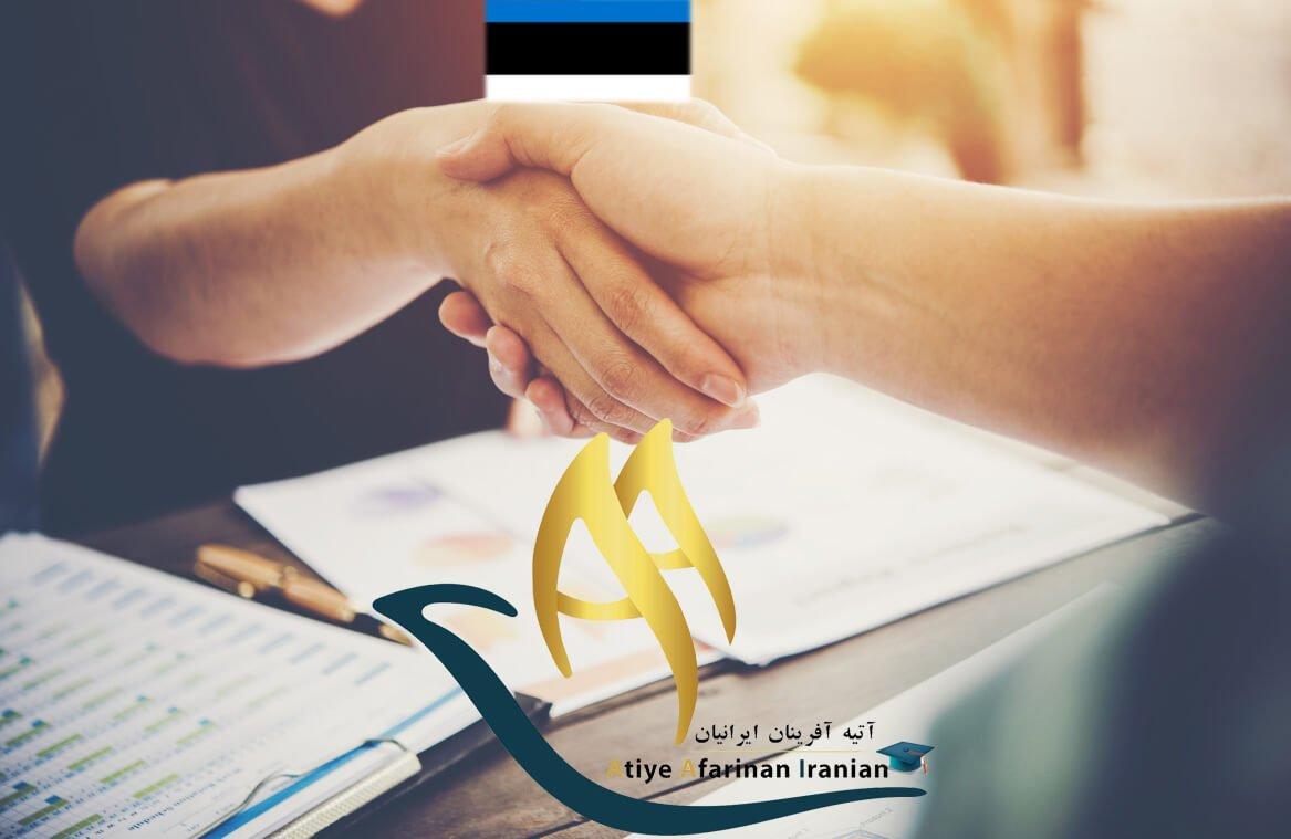 مهاجرت از طریق ویزای کار به استونی