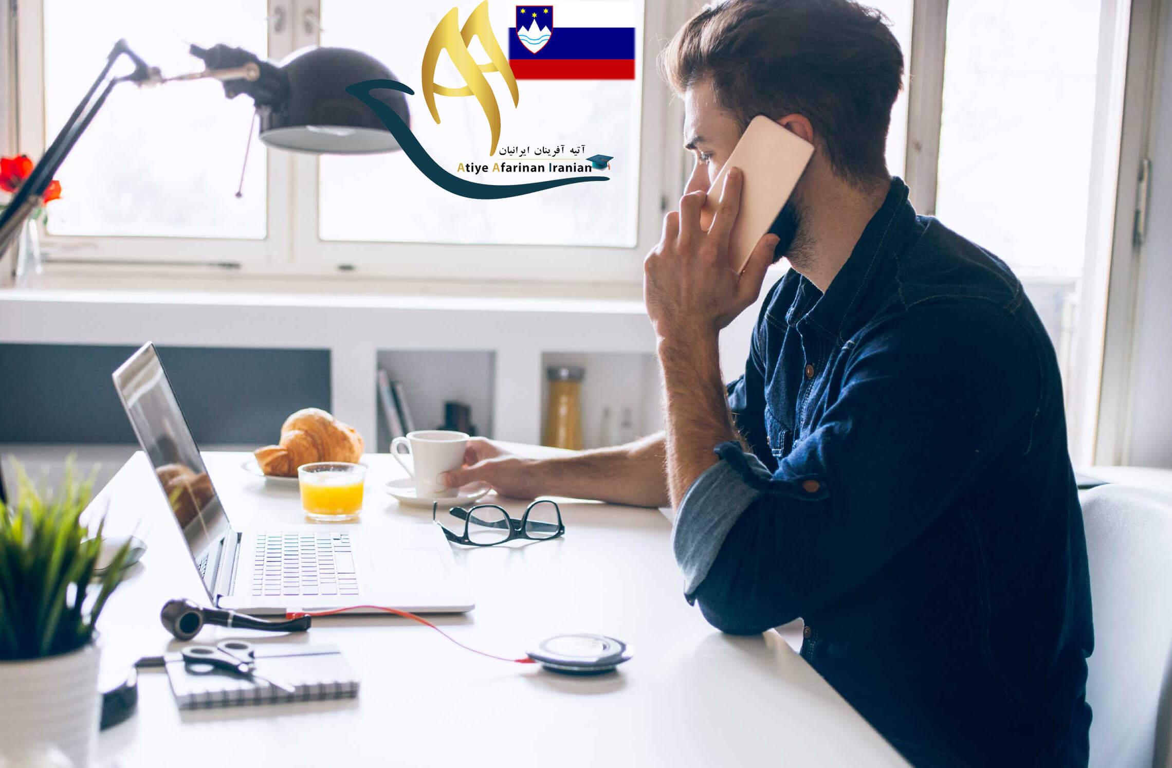 ویزای کاری اسلوونی