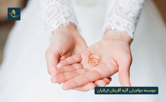 اخذ اقامت دانمارک از طریق ازدواج   مهاجرت به دانمارک از طریق ازدواج   مدارک مورد نیازدریافت اقامت دانمارک از طریق ازدواج