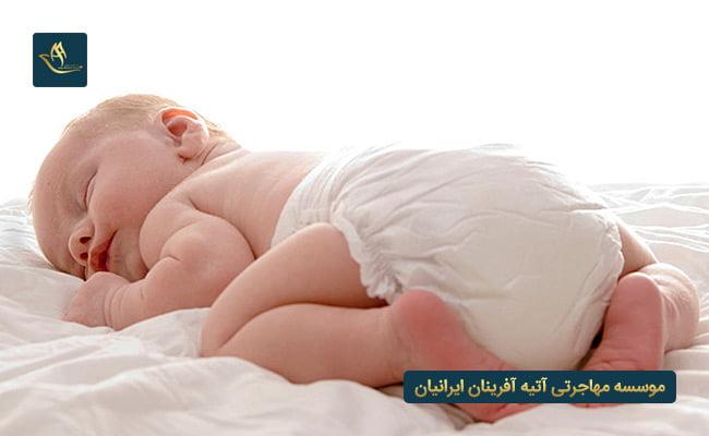 اقامت از طریق تولد فرزند در کشور ترکیه | مهاجرت به ترکیه و اخذ تابعیت از طریق تولد فرزند | مزایای زندگی در ترکیه