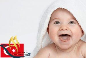اقامت از طریق تولد فرزند در کشور ترکیه