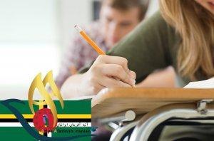 تحصیل در دومینیکا
