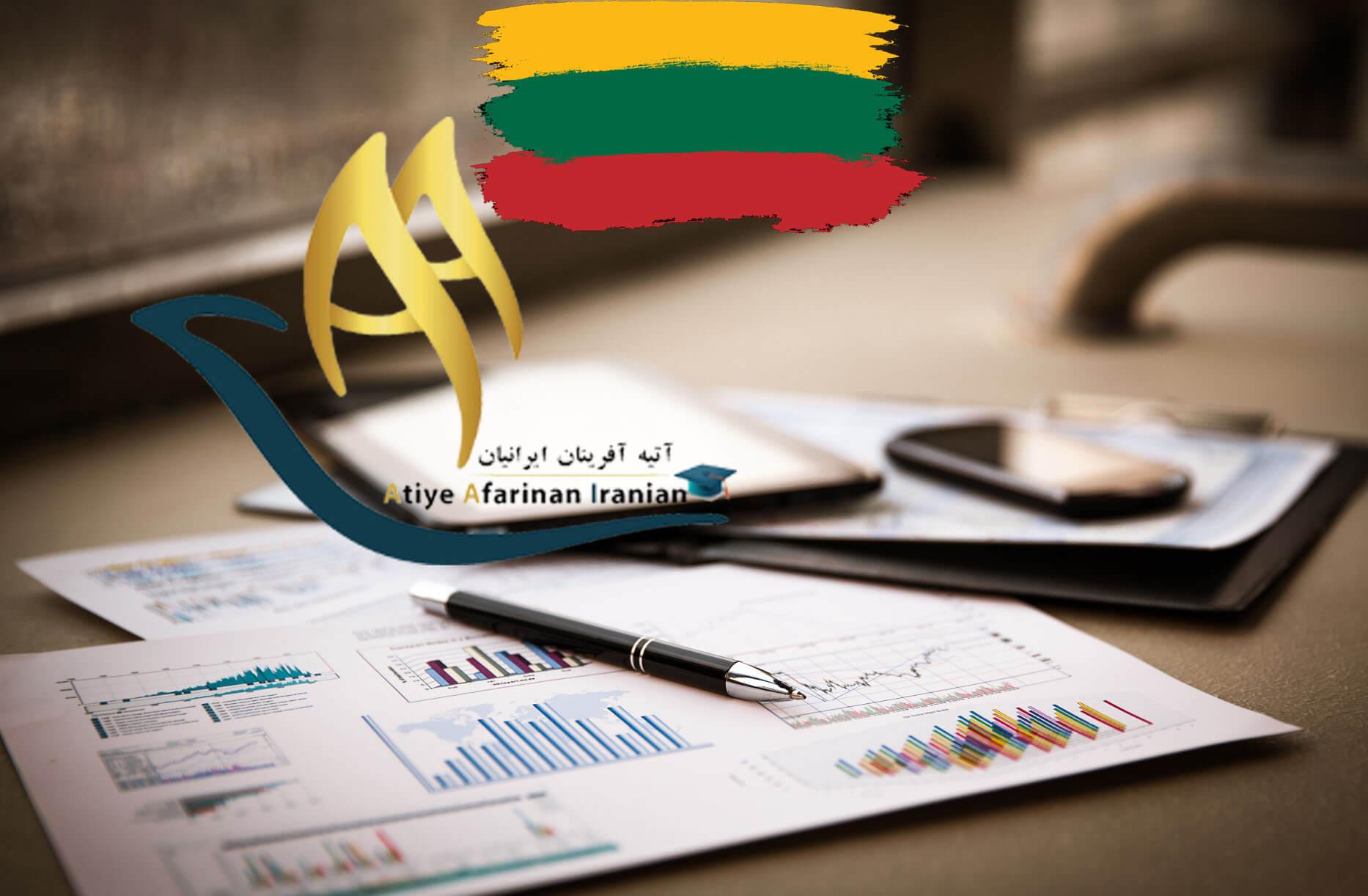 سرمایه گذاری در کشور لیتوانی