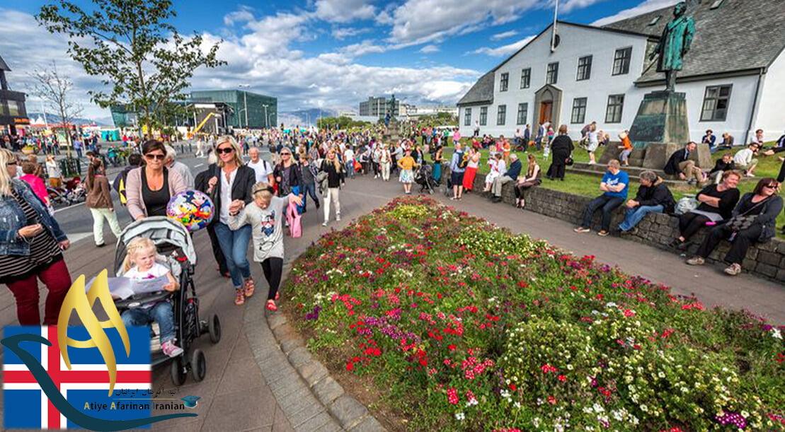 اطلاعات کشور ایسلند
