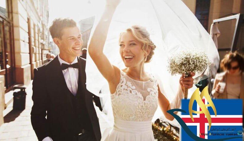 ازدواج در ایسلند