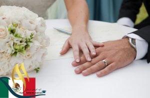 مهاجرت از طریق ازدواج به کشور مکزیک