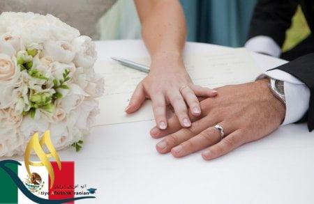 ازدواج در کشور مکزیک