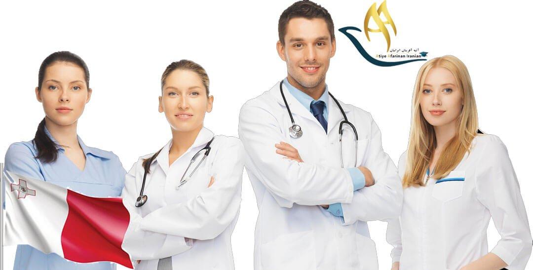 تحصیل گروه پزشکی در کشور مالتا