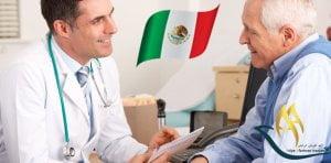 تحصیل گروه پزشکی مکزیک