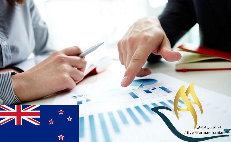 سرمایه گذاری در کشور نیوزلند