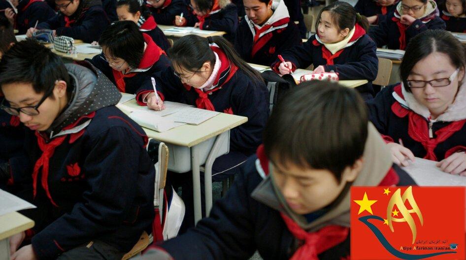تحصیل در کشور چین