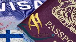 اخذ ویزای توریستی کشور فنلاند