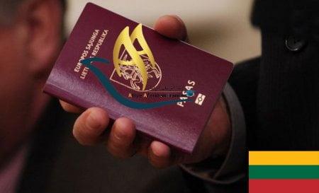 ویزای توریستی در کشور لیتوانی